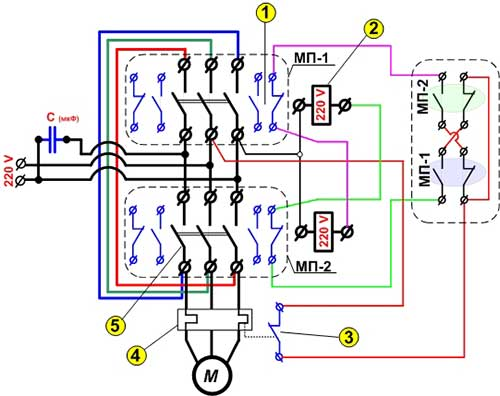 Схема подключения пускателя реверсом